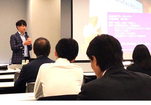 1dayセミナー「外国人人材派遣会社から見た 日本の雇用課題の現状と対策」
