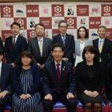 台東区のワーク・ライフ・バランス推進企業に認定