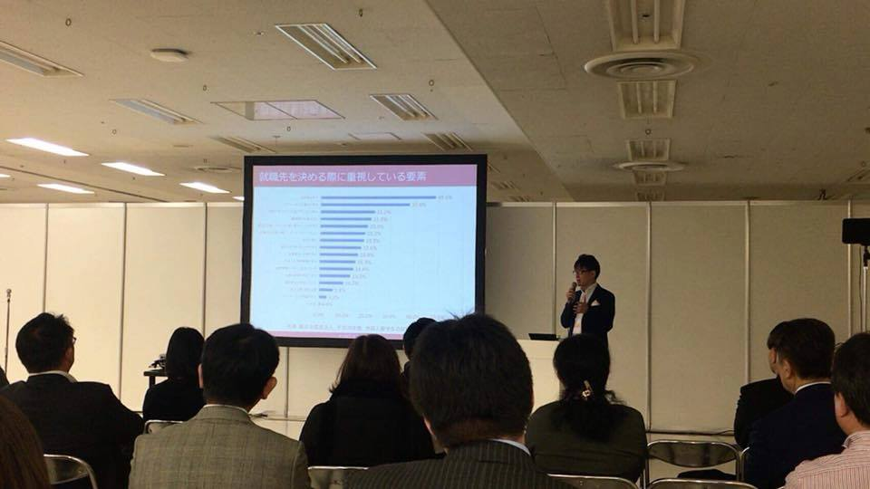 『 Language Business Japan 2017』で代表の竹内が登壇