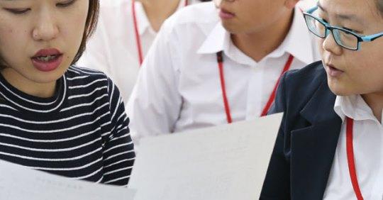 日経新聞の朝刊 一面「外国人材と拓く」でグローバルパワーの取り組みが掲載