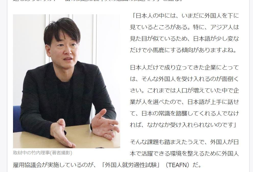 Yahooニュースで代表 竹内のインタビュー記事が掲載