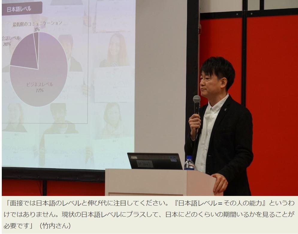 中小企業の「儲かる」が見つかる情報サイト『HANJO HANJO』にて、代表の竹内の講演の様子が記事になり掲載