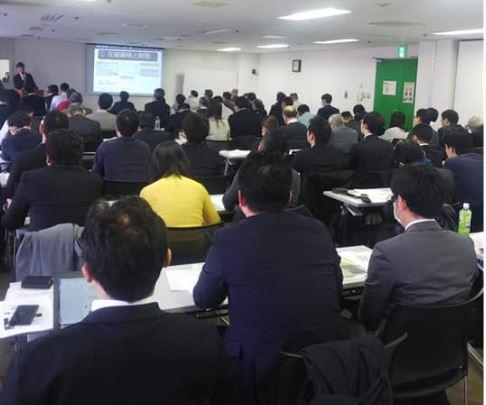 東京商工会議所 特別セミナー 「外国人雇用の課題と成功事例」