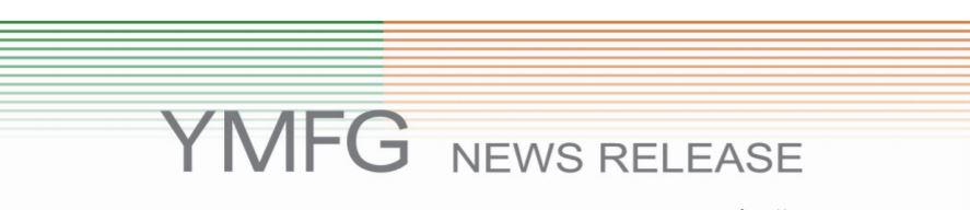 【終了】山口フィナンシャルグループ主催「外国人材雇用セミナー」において竹内が登壇予定