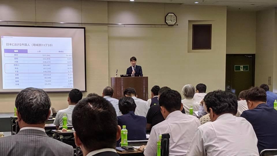 山口フィナンシャルグループ様主催セミナーで代表の竹内が登壇しました